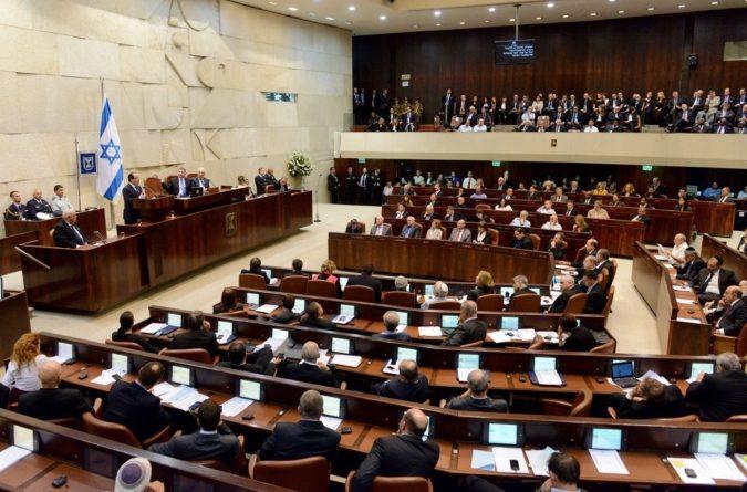 Κοινοβούλιο Ισραήλ